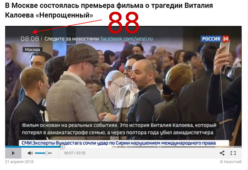 http://images.vfl.ru/ii/1565989302/15538eda/27564915.jpg