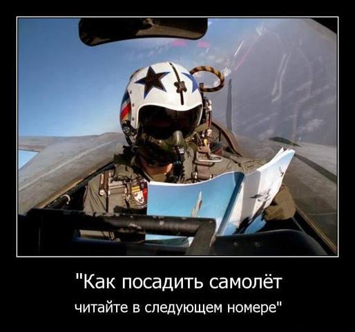 http://images.vfl.ru/ii/1565997665/b86a2592/27565407_m.jpg