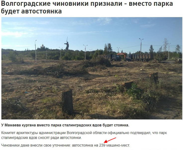 http://images.vfl.ru/ii/1566031782/1477e3e7/27567491.jpg
