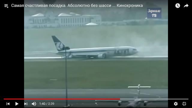 http://images.vfl.ru/ii/1566031961/181a8901/27567502_m.jpg