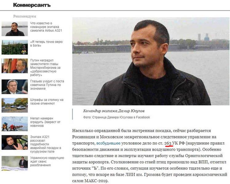 http://images.vfl.ru/ii/1566032774/ec019b65/27567569.jpg