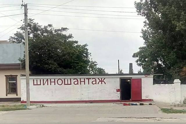 http://images.vfl.ru/ii/1566035286/93d956b0/27567893_m.jpg