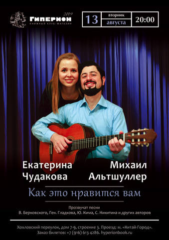 http://images.vfl.ru/ii/1566036520/2e0a8a89/27568057_m.jpg