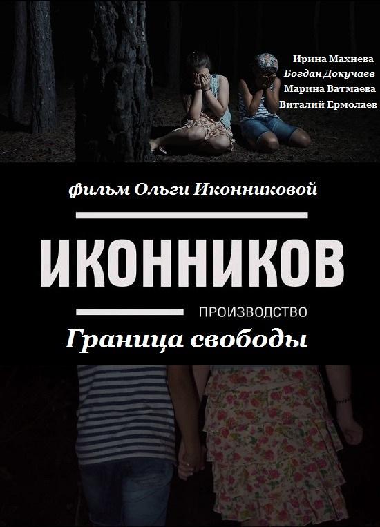 http//images.vfl.ru/ii/1566036959/2a677463/27568101.jpg