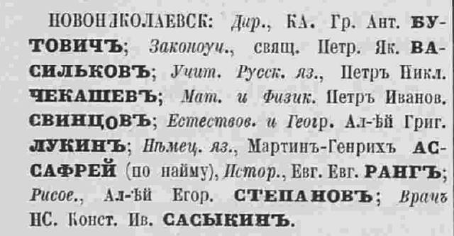 http://images.vfl.ru/ii/1566057449/7c6fa755/27570847_m.jpg