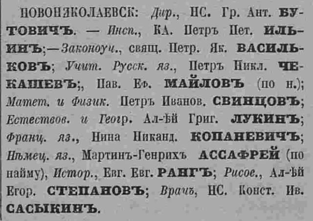http://images.vfl.ru/ii/1566057450/a26e700b/27570849_m.jpg