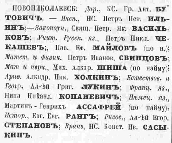 http://images.vfl.ru/ii/1566057450/c9dafe17/27570850_m.jpg