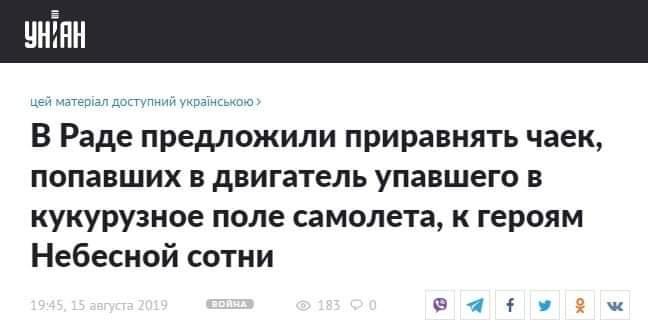 http://images.vfl.ru/ii/1566144753/1d704618/27579951.jpg