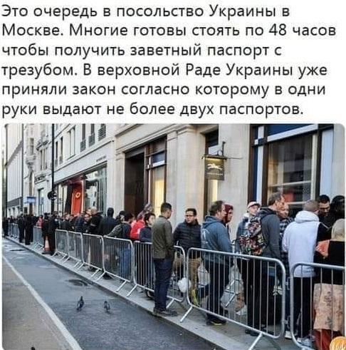 http://images.vfl.ru/ii/1566144910/c7096690/27579974.jpg