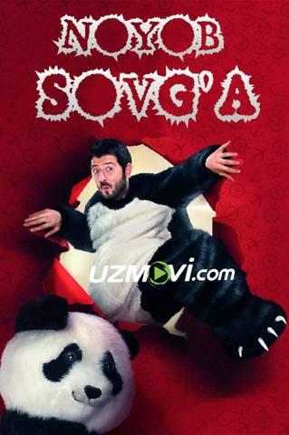 Noyob sovg'a