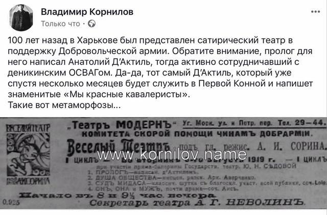 http://images.vfl.ru/ii/1566210033/990ff3f4/27587335_m.jpg
