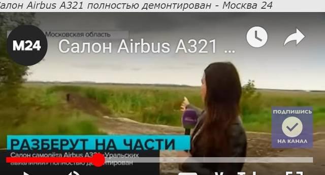 http://images.vfl.ru/ii/1566296679/5b87b883/27598177.jpg