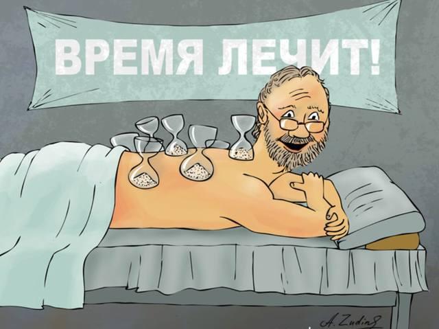 http://images.vfl.ru/ii/1566318695/e05eb261/27601199_m.jpg