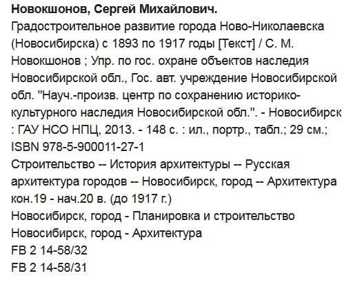 http://images.vfl.ru/ii/1566362521/3d58d19b/27605652_m.jpg