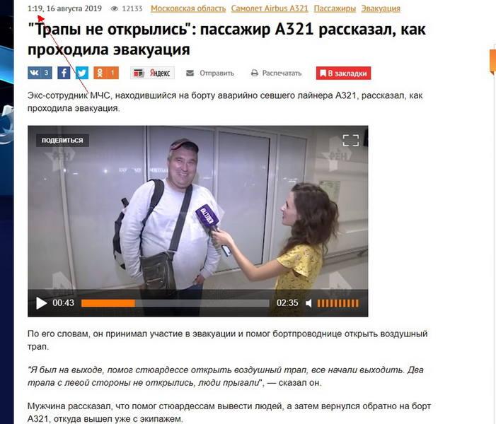 http://images.vfl.ru/ii/1566419361/d5568e67/27614783.jpg