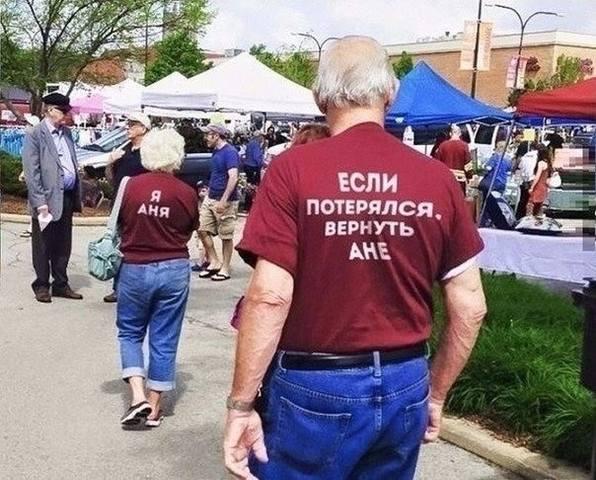 http://images.vfl.ru/ii/1566474760/4d9ccdb4/27620623_m.jpg