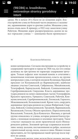 http://images.vfl.ru/ii/1566475751/d0edfbb2/27620800_m.png