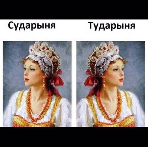 http://images.vfl.ru/ii/1566480716/e3108f41/27621831_m.jpg