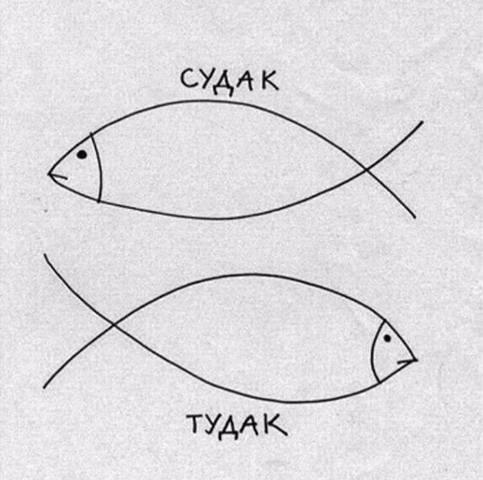 http://images.vfl.ru/ii/1566480802/f26bfe8e/27621849_m.jpg