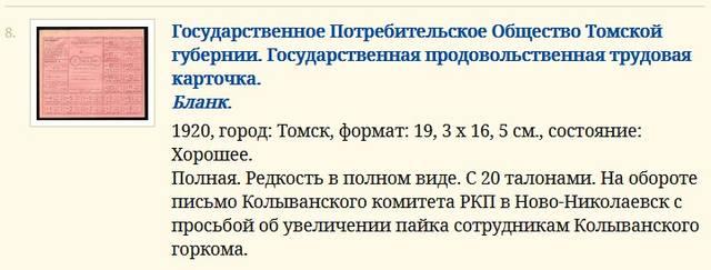 http://images.vfl.ru/ii/1566530925/1fc3b8fd/27627704_m.jpg