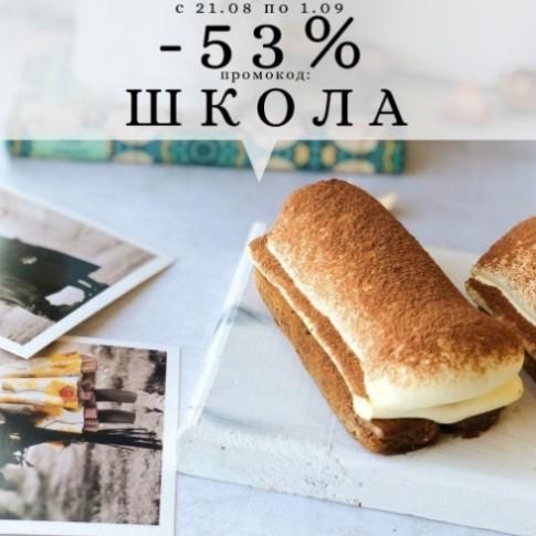 Промокод cheese-cake.ru. Скидка 53% на весь заказ