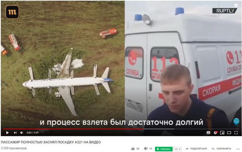 http://images.vfl.ru/ii/1566589456/8c0db664/27636531.jpg