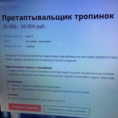 http://images.vfl.ru/ii/1566604346/3f59b634/27637817_m.jpg