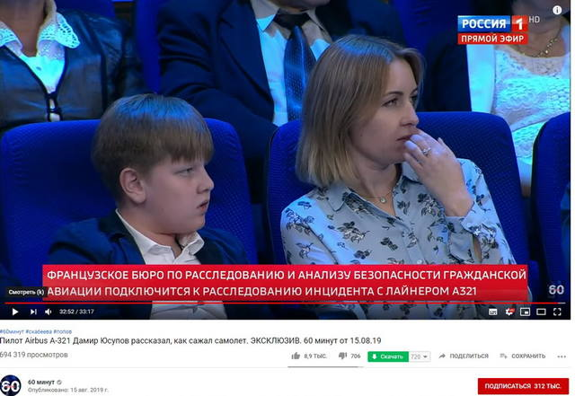http://images.vfl.ru/ii/1566678124/c8461be7/27646284_m.jpg