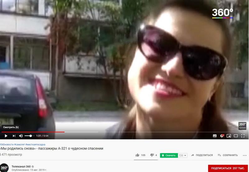 http://images.vfl.ru/ii/1566721825/01cac062/27650652.jpg