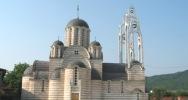 В Москву приедут сербские школьники из Лепосавича