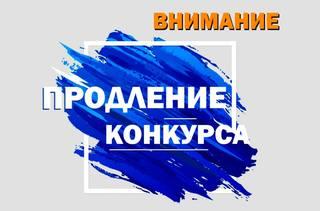 http://images.vfl.ru/ii/1566839204/2dc39e61/27665668_m.jpg