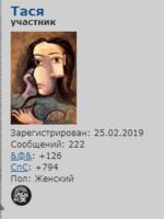 http://images.vfl.ru/ii/1566839249/24b29df9/27665678_s.png