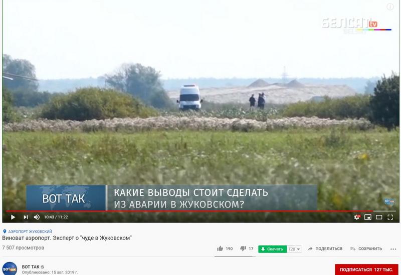 http://images.vfl.ru/ii/1566839598/d0b2e30c/27665737.jpg