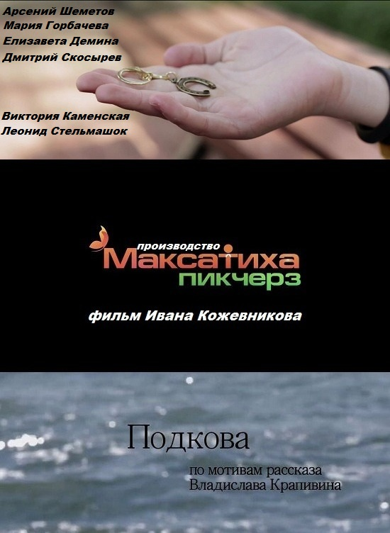 http//images.vfl.ru/ii/1566885599/45acd0c1/27670145.jpg