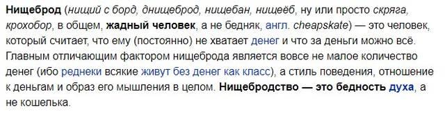 http://images.vfl.ru/ii/1566888861/b4d1ada4/27670553_m.jpg
