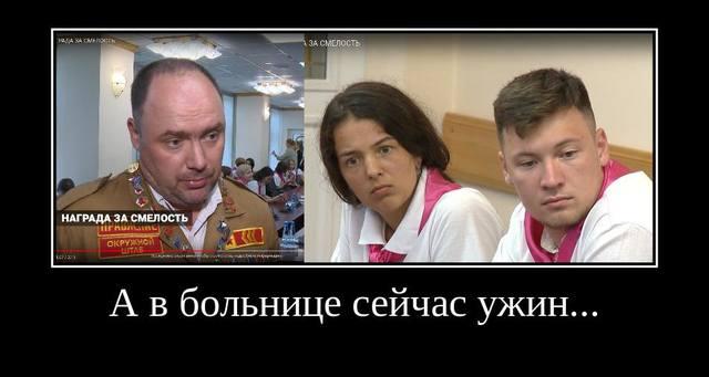http://images.vfl.ru/ii/1566895601/c6df57b3/27671635_m.jpg