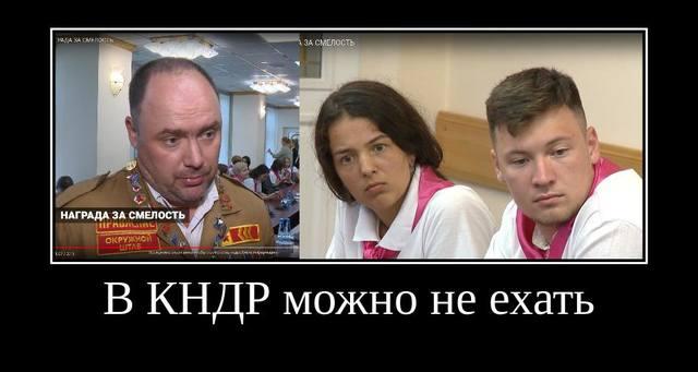 http://images.vfl.ru/ii/1566895602/a121bf4a/27671636_m.jpg