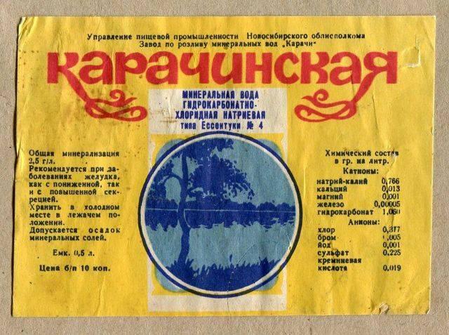 http://images.vfl.ru/ii/1567080570/d74ebf1e/27696426_m.jpg