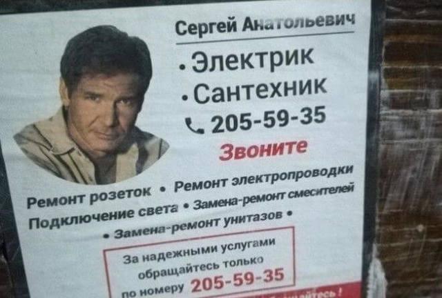 http://images.vfl.ru/ii/1567097838/5a8e4086/27698865_m.jpg