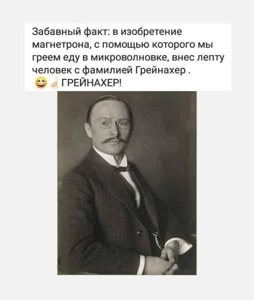http://images.vfl.ru/ii/1567106177/8cc9a802/27700348.jpg