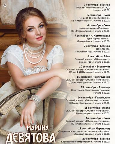 http://images.vfl.ru/ii/1567154422/04d4f045/27704571_m.jpg