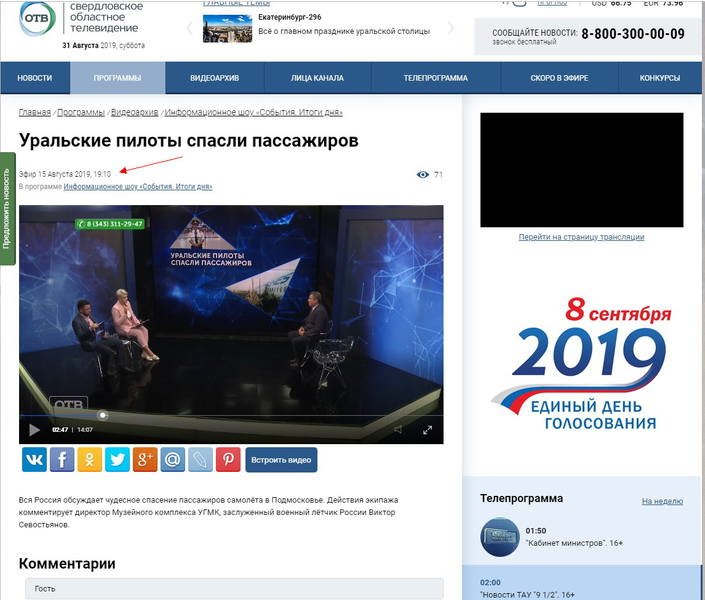 http://images.vfl.ru/ii/1567237958/c4e2c3b7/27715235.jpg