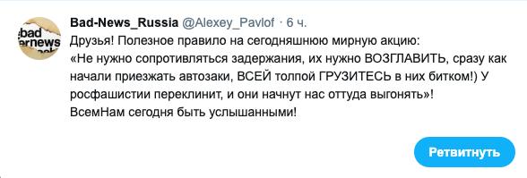 http://images.vfl.ru/ii/1567250470/8896488d/27716949_m.png