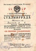 http://images.vfl.ru/ii/1567310293/9e273c56/27722601_s.jpg