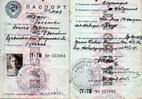 http://images.vfl.ru/ii/1567311024/5284a1b0/27722726_s.jpg