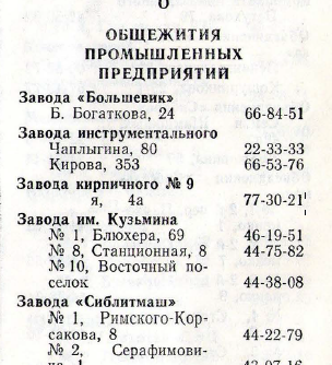 http://images.vfl.ru/ii/1567312020/9fdc2687/27722829_m.png
