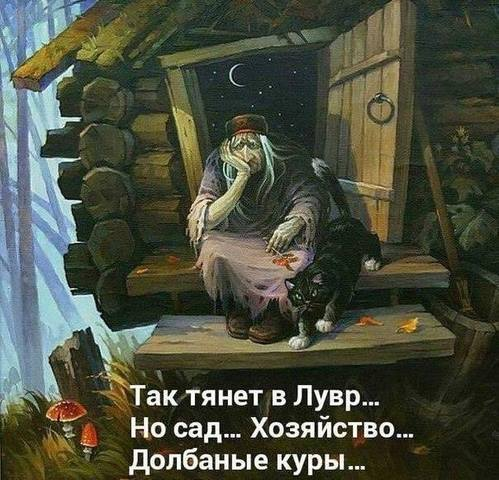 http://images.vfl.ru/ii/1567326771/f6d0174c/27724459_m.jpg