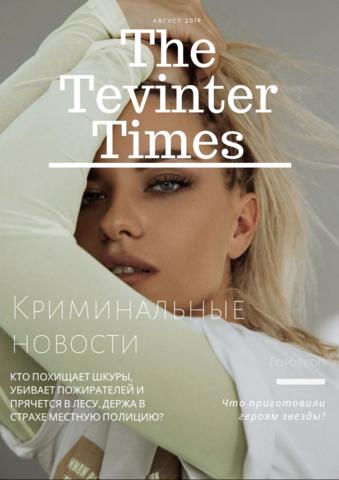 http://images.vfl.ru/ii/1567329622/a4b0131c/27724854_m.png