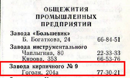 http://images.vfl.ru/ii/1567333662/57247779/27725438_m.jpg