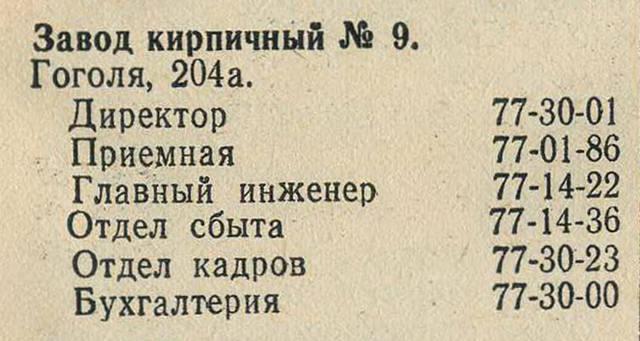 http://images.vfl.ru/ii/1567333700/7f1e2ba5/27725444_m.jpg